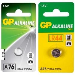 GP batterijen moderniseert haar verpakkingslijn