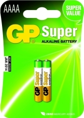 GP Super Alkaline AAAA Piccolo